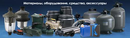 avangard-aqua.ru